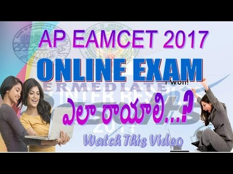 How to Write AP EAMCET 2017  Online Examination Fully Explained|TELUGU|HEMANTH|