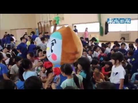 児童デザイン「オアシスマン」披露/十和田・東小学校