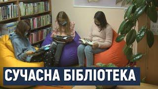 Як хмельницькі бібліотекарі заохочують молодих людей читати