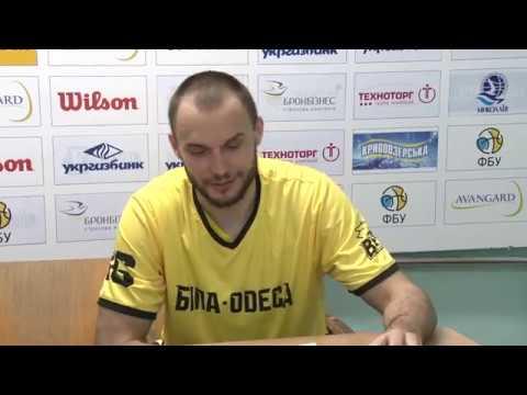 МБК «Николаев» - «БИПА-Одесса». Пресс-конференция