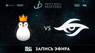 Kniguin vs Secret, Perfect World Minor, game 1 [V1lat, Adekvat]