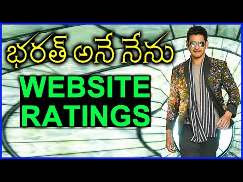 Bharat Ane Nenu Movie Ratings - Mahesh Babu,  Kiara Advani,  Koratala Siva Movie Review & Ratings  out Of 5.0
