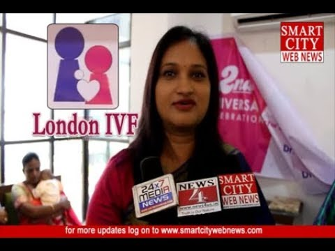 smartcity: వైజాగ్ ఖర్చుతో లండన్ వైద్యం... London IVF Centre-Visakhapatnam.