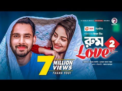 Room Love 2 | রুম লাভ ২ | Zaher Alvi | Ontora | New Natok 2020 | Bangladeshi | Bangla Natok 2020