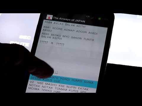 Video of The airways of Japan