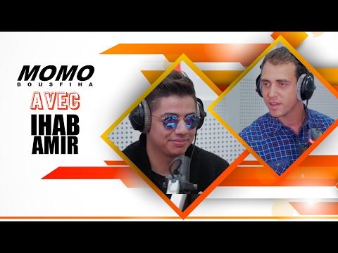 Momo avec ihab amir - 2 Kelmat - (إيهاب أمير مع مومو - 2 كلمات (الحلقة الكاملة (видео)