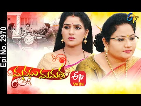 Manasu Mamata | 22nd October 2020 | Full Episode No 2970 | ETV Telugu