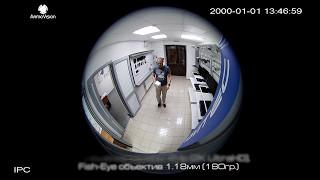 Видео. Камера с FishEye объективом IPC-EB5400 панорамная купольная камера 2K UltraHD