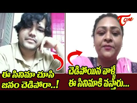 Shakeela interview about Ladies Not allowed Controversy | Director Sairam Dasari | TeluguOne Cinema