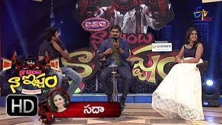 Video Anchor Lasya & Sekhar Master Prank Call To Sadha & Noel - Naa Show Naa Ishtam - 21st May 2016 MP3, 3GP, MP4, WEBM, AVI, FLV April 2018