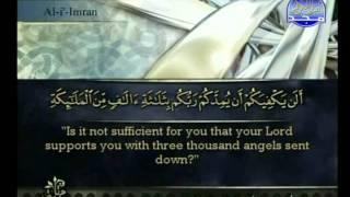 المصحف الكامل المرتل 04 للمقرئ أحمد بن علي العجمي