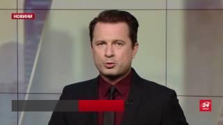 """У випуску новин за 25 липня станом на 16:00 – у Сполучених Штатах активно роздумують над тим, чи надавати Києву зброю. Апеляційний господарський суд Києва пробачив штраф у 80 мільйонів гривень російському """"Газпрому"""".Читати на сайті: http://24tv.ua/n845401"""