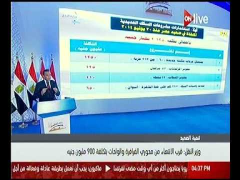 وزير النقل جارى العمل على تطوير البنية التحتية لسكك حديد مصر