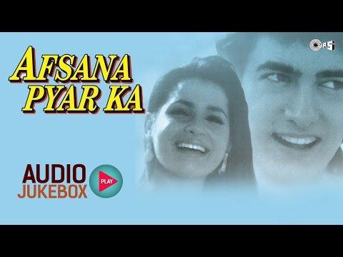 Afsana Pyar Ka Audio Songs Jukebox | Aamir Khan, Neelam, Bappi Lahiri