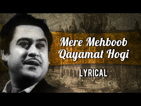 Mere Mehboob Qayamat Hogi Full Song With Lyrics | Mr. X in Bombay | Kishore Kumar Hit Songs