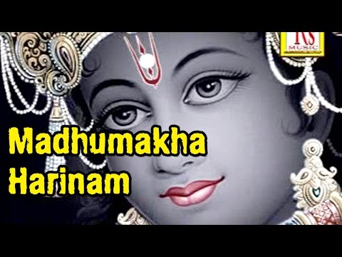 Madhumakha Harinam | Bangla Folk Song | Somnath Das Baul | Rs Music | Latest Bengali Songs 2016