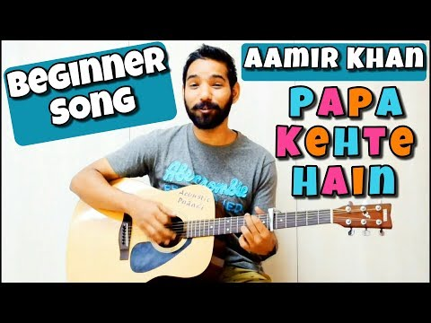 Papa Kehte Hain Bada Naam Karega Performed By Guitar Mp3 Mp4 Full