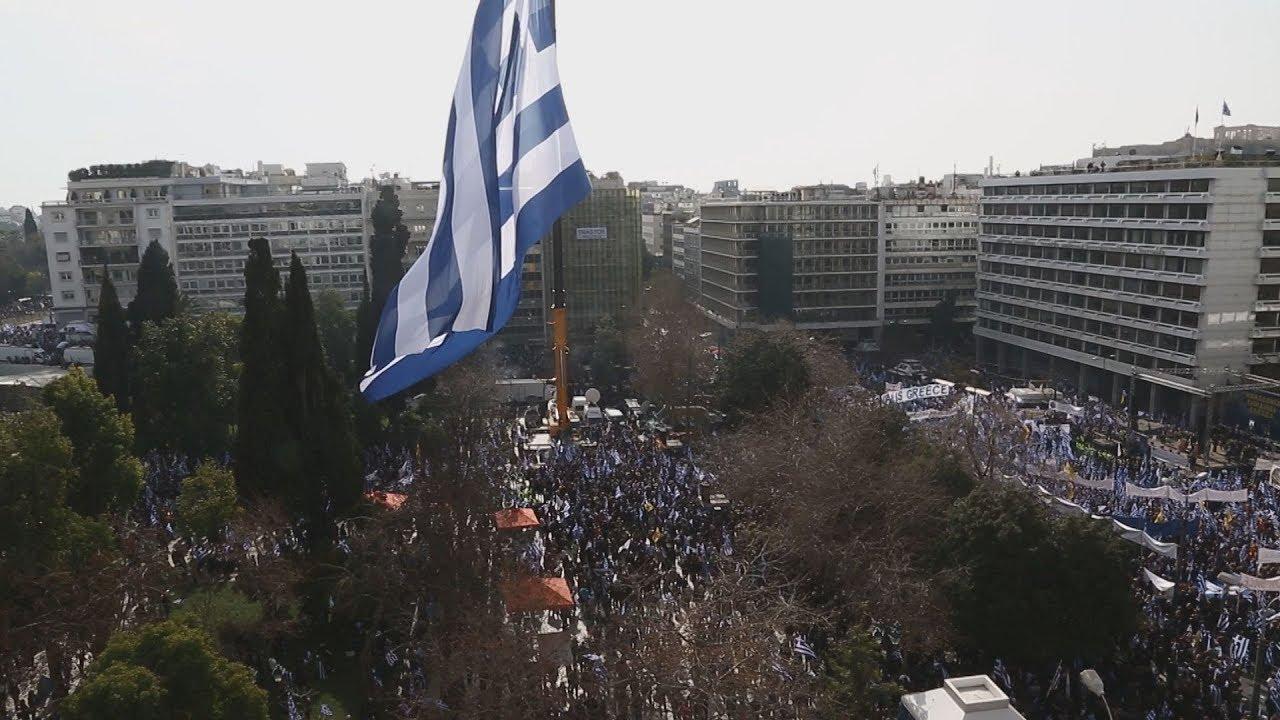 Πανοραμικά πλάνα από το συλλαλητήριο για τη Μακεδονία