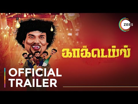 திகிலான  Cocktail  திரைப்பட Trailer  Cocktail | Official Trailer | A ZEE5 Exclusive | Premieres July 10 On ZEE5