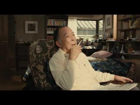 Maravillosa Familia De Tokio - Trailer?>