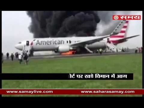 Live Video of fire in plane parked at the a airport of America