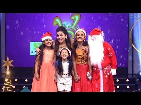 Onnum Onnum Moonu Season 2 I Ep 09 - X'mas special with star kids I Mazhavil Manorama