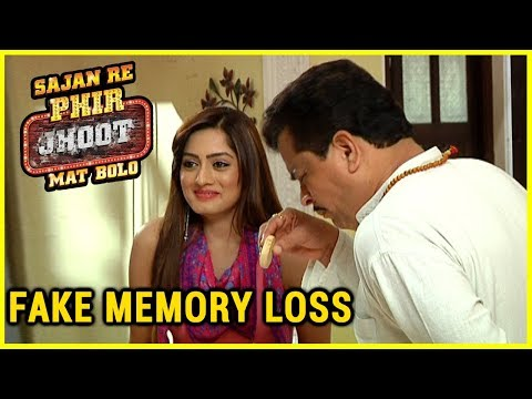 Jaya FAKE MEMORY LOSS Plan REVEALED | Sajan Re Phi