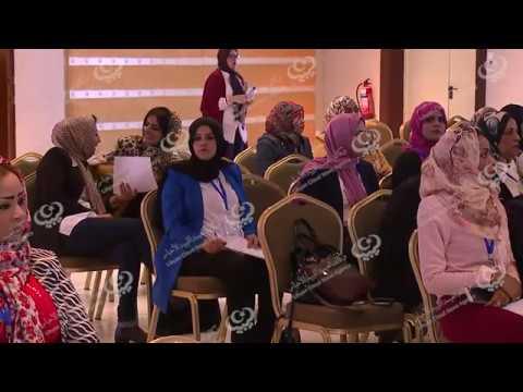 وزارة العمل بحكومة الوفاق تختتم برنامج تطوير المرأة