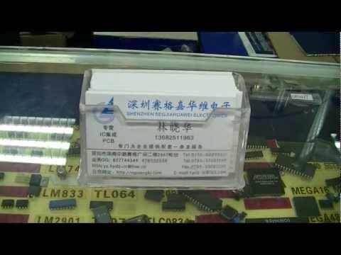 Electronics shops in Hua Qiang Bei, Shenzhen, China