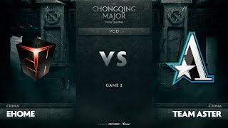 EHOME vs Team Root, Game 2, CN Qualifiers THe Chongqing Major