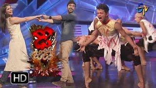 Dhee Jodi - 31st August 2016- Full Episode – ETV Telugu