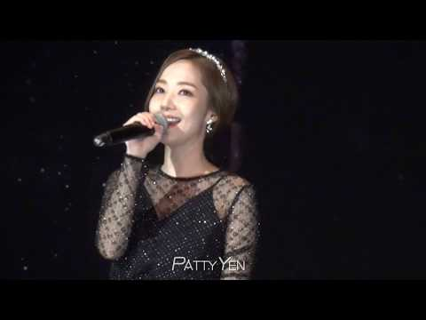 190120 Saving All My Love For You_Park MinYoung My Day Fan Meeting @Taiwan