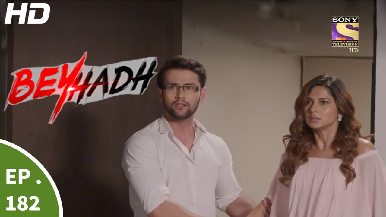 Beyhadh – बेहद – Ep 182 – 21st June, 2017