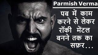 Video Parmish verma Biography in hindi | Success life Story of Parmish Verma | Inspired Ansh MP3, 3GP, MP4, WEBM, AVI, FLV Oktober 2018