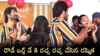 Rashmika Mandanna Making Fun With Vijay Devarkonda @ Dear Comrade Team | icrazy media