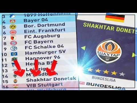 FIFA 18| СМОЖЕТ ЛИ ШАХТЕР ДОНЕЦК ВЫИГРАТЬ БУНДЕС ЛИГУ