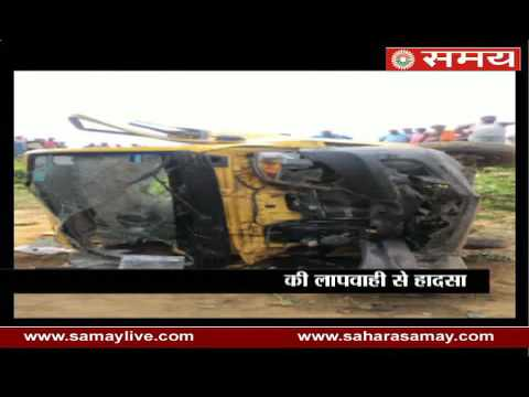 7 children killed in School Bus collided with a train in Bhadohi