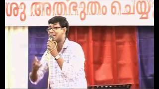 Video Ente Daivam swarga simhasanam-Bro.Lordson Worship@Jesus Voice Chruch MP3, 3GP, MP4, WEBM, AVI, FLV April 2019