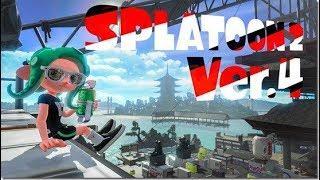 Splatoon 2 4.0, Baby! (Livestream) by SkulShurtugalTCG