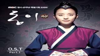 Video Dong Yi OST - 부용화 MP3, 3GP, MP4, WEBM, AVI, FLV April 2018