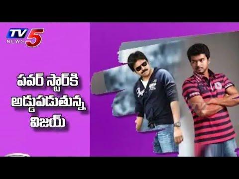 Pawan Kalyan Interest to Remake Kaththi Movie : TV5 News