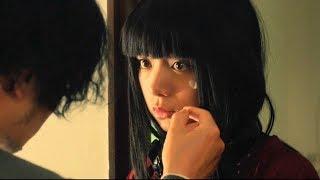 オダギリジョーと池田エライザが仲良く事故物件にお引越し!/映画『ルームロンダリング』本編映像