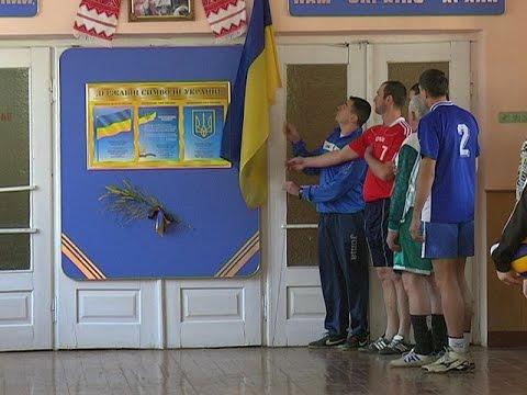 У Гвіздці провели турнір пам'яті Володимира Палагіцького