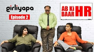 Watch the Girliyapa girls lose their shit when the HR offers them a promotion. Watch this hilarious video to know why. Stalk us on ...