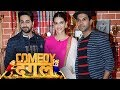 Ayushmann Khurrana, Kriti Sanon, Rajkummar Rao On Comedy Dangal | Bareily Ki Barfi Promotion