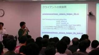 Google 日本語入力 TechTalk 2010 Part 2