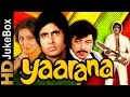 Yaarana (1981) Full Video Songs Jukebox | Amitabh Bachchan, Neetu Singh, Amjad Khan