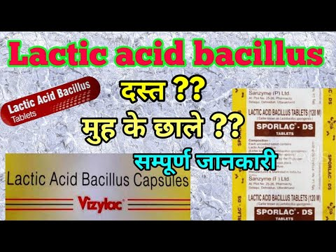 Lactic acid bacillus tablet /Sporlac tablet / Vizylac capsule use, dosage