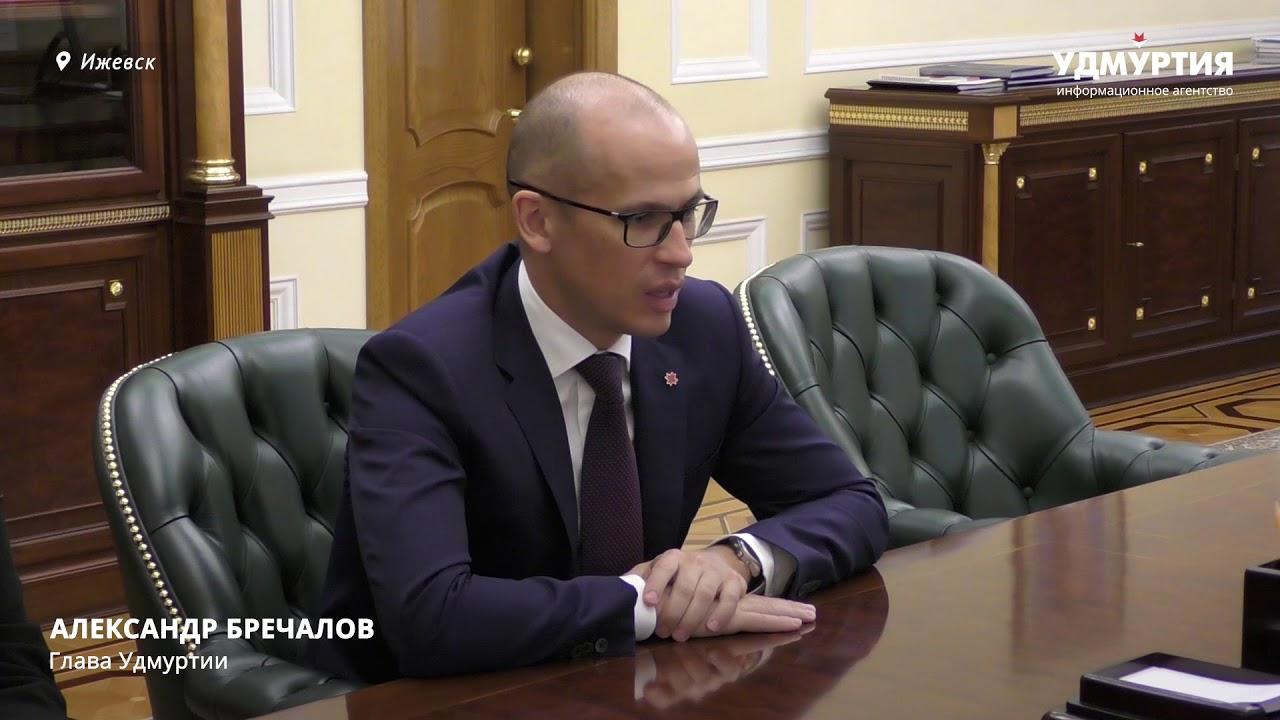 Александр Бречалов встретился с победителем мирового чемпионата профмастерства WorldSkills
