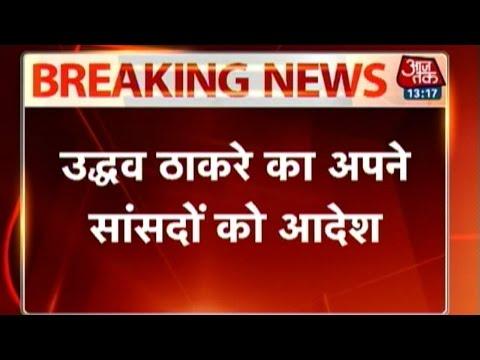 Uddhav Thackeray tells Shiv Sena MLAs to attend PM Modi s Diwali party 24 October 2014 02 PM